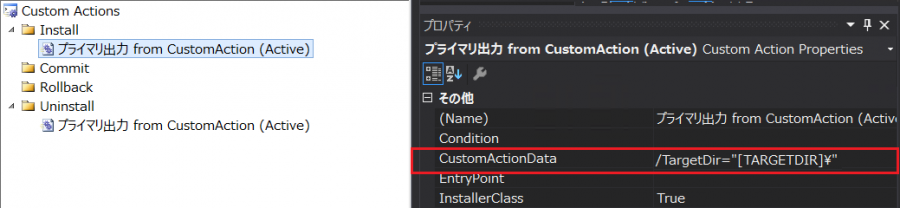 customactiondata.png